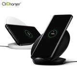 S9 Wirelesss FAST Charger for Samsung